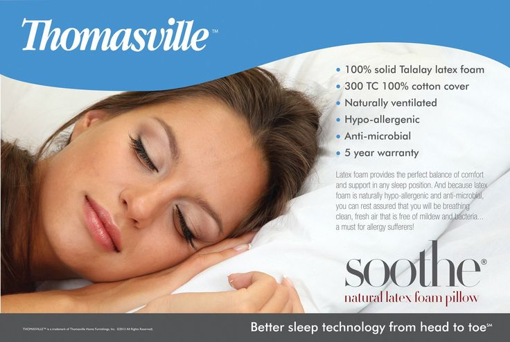 Thomasville Natural Flex Talalay Latex Pillow