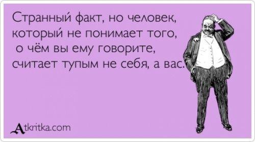 Лучшие аткрытки 2014