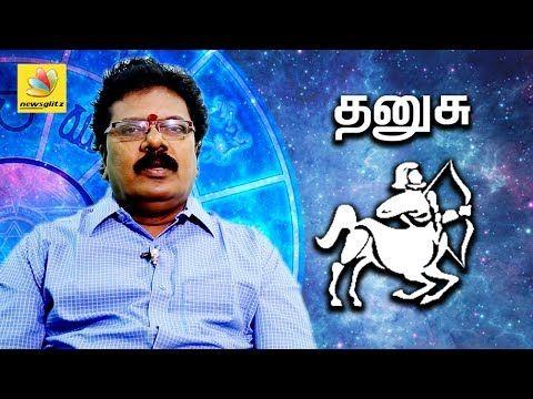 Guru peyarchi 2017-2018 predictions online for all rasis of zodiac in Tamil. In Tamil astrology, Guru is one of the most powerful planets. The transit of Guru (Guru …