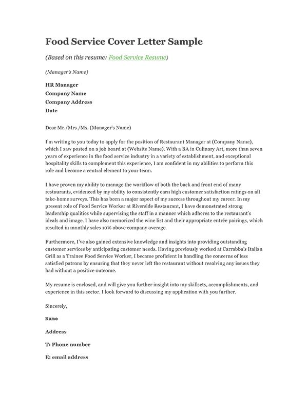 Payroll Administration Resume Administrative Resume Samples - barista cover letter