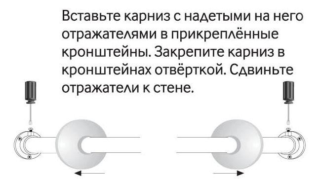Угловой карниз для ванны: особенности выбора и 75+ функциональных и стильных решений http://happymodern.ru/karniz-dlya-uglovoj-vanny-foto/ Монтаж карниза Смотри больше http://happymodern.ru/karniz-dlya-uglovoj-vanny-foto/