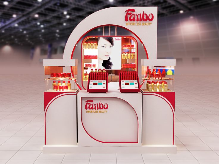 Entries for a contest, Fanbo Cosmetics exhibition booth