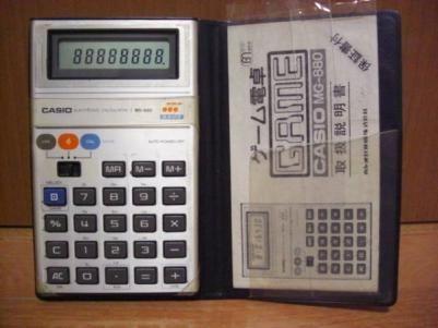 カシオ ゲーム電卓 デジタルインベーダー