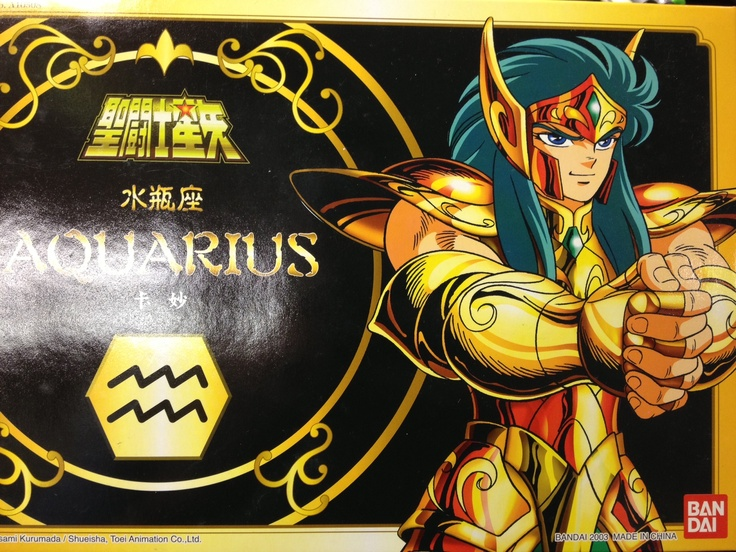 No. 4 聖鬥士星矢,黃金聖衣,水瓶座。