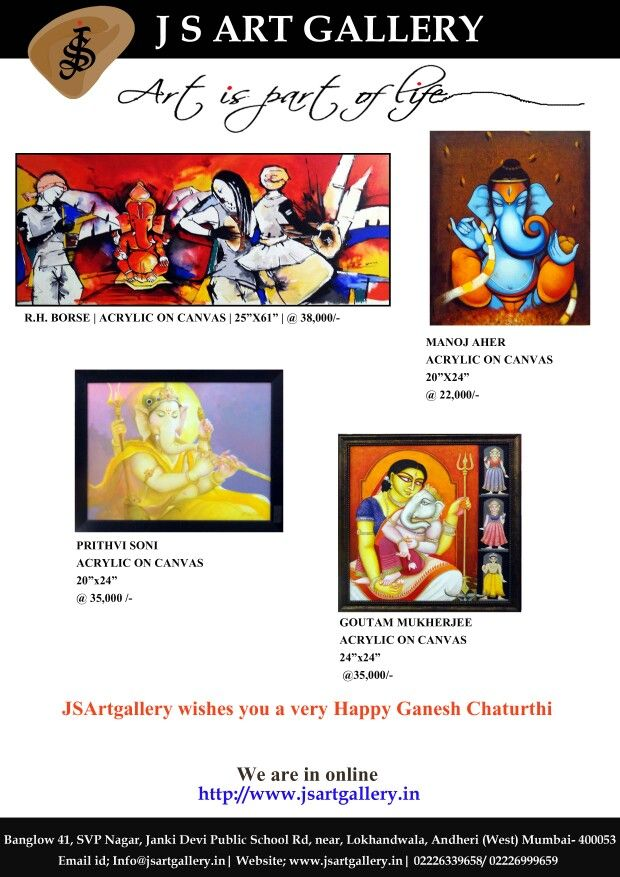 JS Art gallery wishes you a very Happy Ganesh chaturthi !
