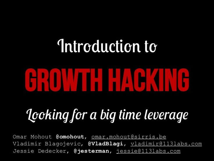 actionable insights. actionable goals. #growthhacking