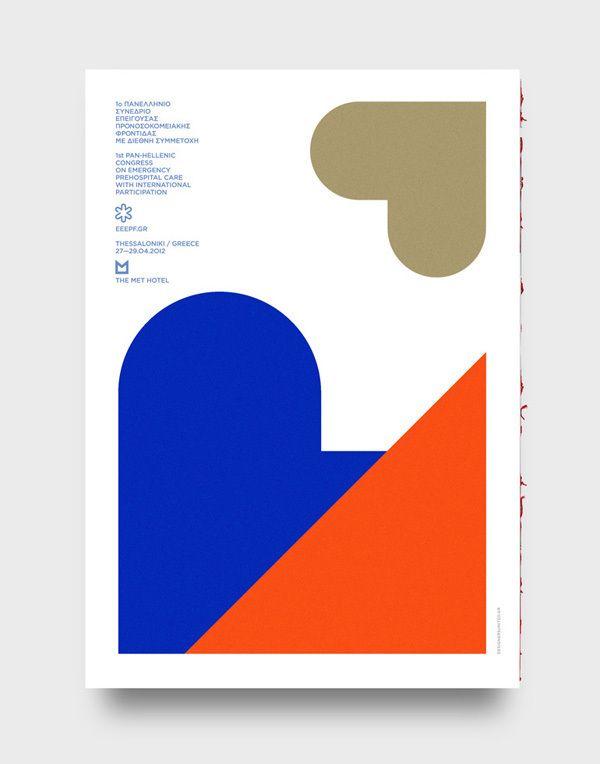 Design by Designers United