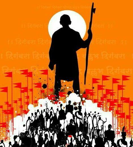 #yogithefilm #shreeyogi #tembeswami #yogimaharaj