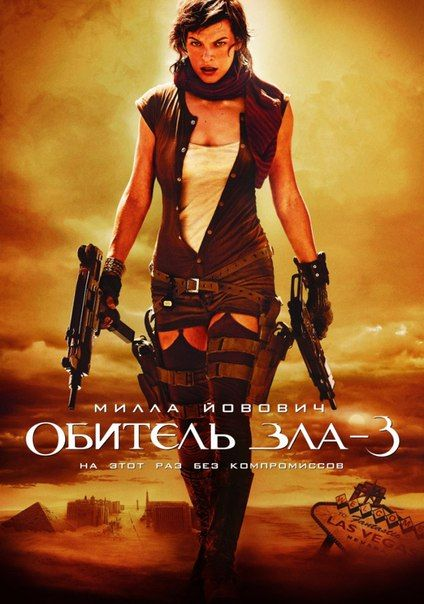 DEADHOUSE - HD УЖАСЫ
