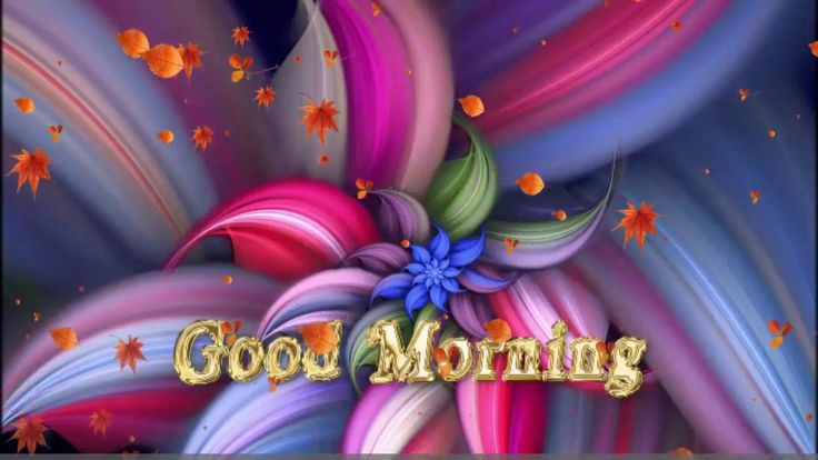Good morning messages  | gud mrng msg | good morning text messages