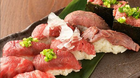 肉寿司のお店横浜 肉寿司で29ニク円キャンペーン--ドリンク2杯目が29円