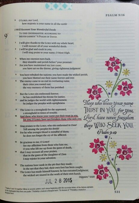Psalm 9:10- by Paula-Kay Bourland