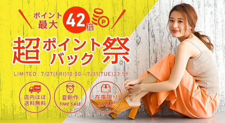 Design Banner バナー  デザイン Yellow  SALE