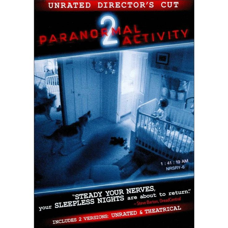 Paranormal Activity 2 (
