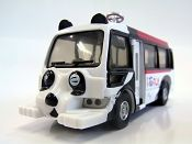 The Panda bus gives free tours around Tokyo. Yes, please!