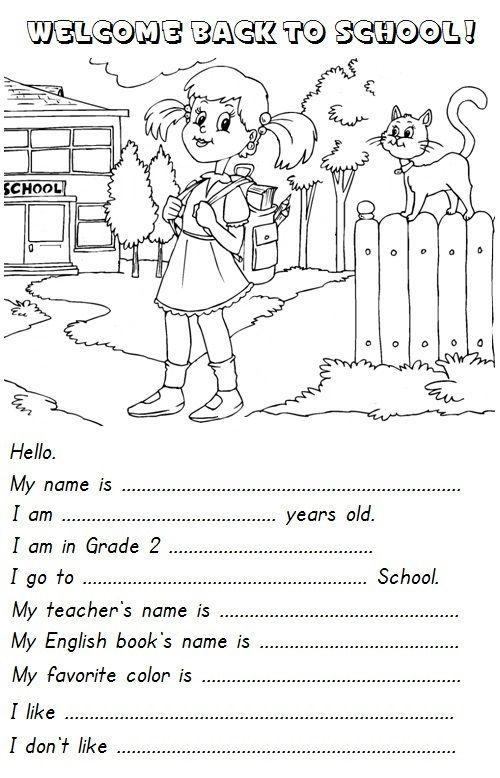 http://lusine13.blogspot.com/search/label/BACK TO SCHOOL