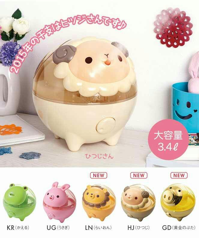 Kawaii humidifiers