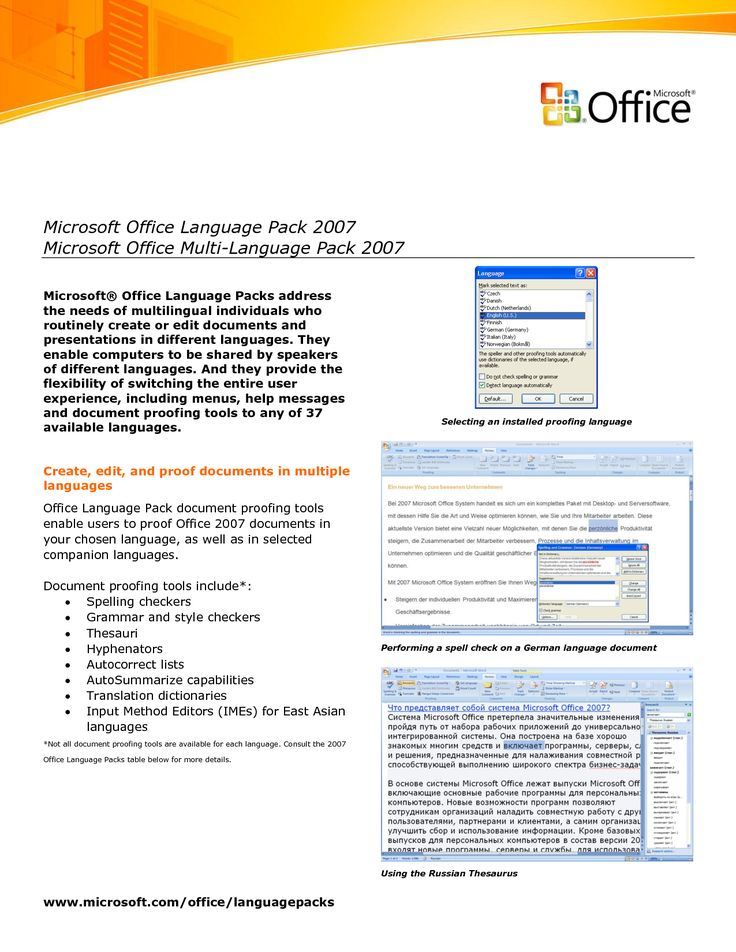 Free Microsoft Office Resume Templates. Free Resume Templates For