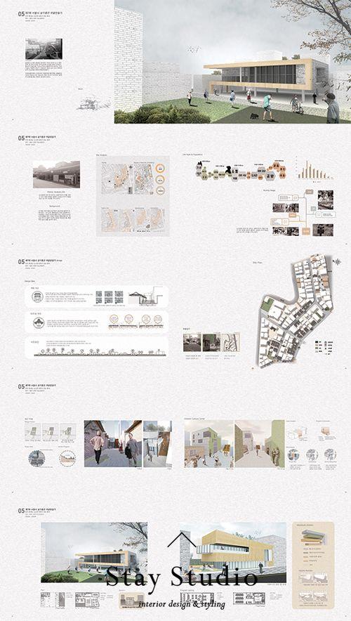 [STAY STUDIO]  ARCHITECTURE PORTFOLIO | Architecture Portfolio | #StayStudio