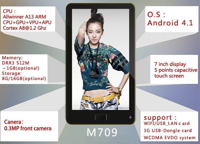 android m709