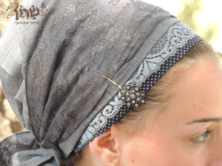 """Good to keep hair out of my face and easy to make: """"This hair covering is its shaped as an apron, and has two long strands that are each 72 cm and are meant to wrap around your head. The middle part is a bit round at the edge and is about 46 cm long and 57 cm wide (total of 200 cm long). Sinar apron-shaped headscarf."""""""