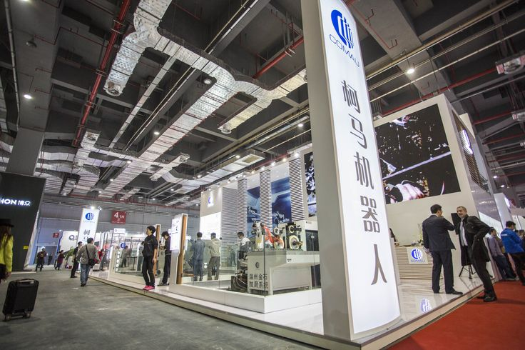 #Comau #China participated in the China International Industry Fair (#CIIF) 2015 with its complete series of robots in the new metallic grey color.  http://ow.ly/UqvXt