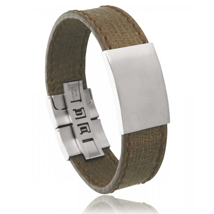 Bracelet cuir marron Authentica - Murat Paris