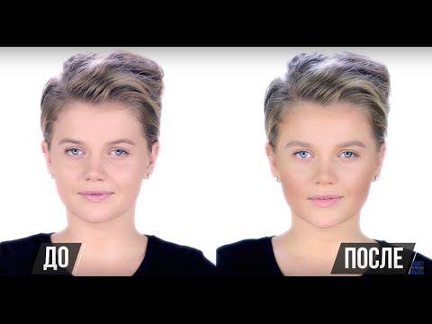 Как скульптурировать круглое лицо