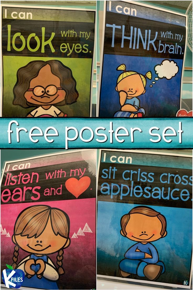 A Back to School Freebie for YOU