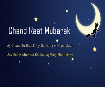 Chand Raat Mubarak Wishes Quotes Images And Wallpapers 2018 Chand