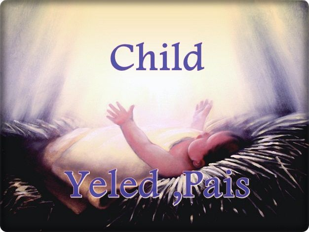 A child was always at the heart of the biblical covenant .Already in the garden of Eden God promised that Eve's oppspring would crush the head of the serpent.The new covenant tells the fulfillment of that promise . Most children don't have money or power,they often lack wisdom and they aren't afraid to ask for help;therefore Jesus said to his disciples that only if they had a childlike trust and obedience they would enter into his kingdom.