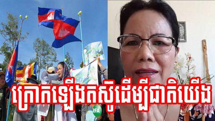 Samath Chhun:  បងប្អូនខ្មែរទាំងអស់ត្រូវតែក្រោកឡើងរកយុត្តិធ៌ | Khmer News...
