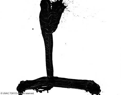 井上有一《上》| Yuichi INOUE - Ue