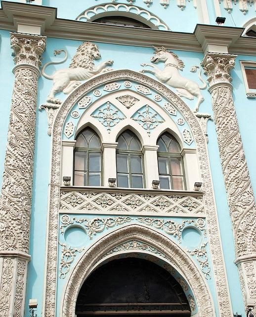 Historic Moscow, Russia.  Photo: akk_rus, via Flickr