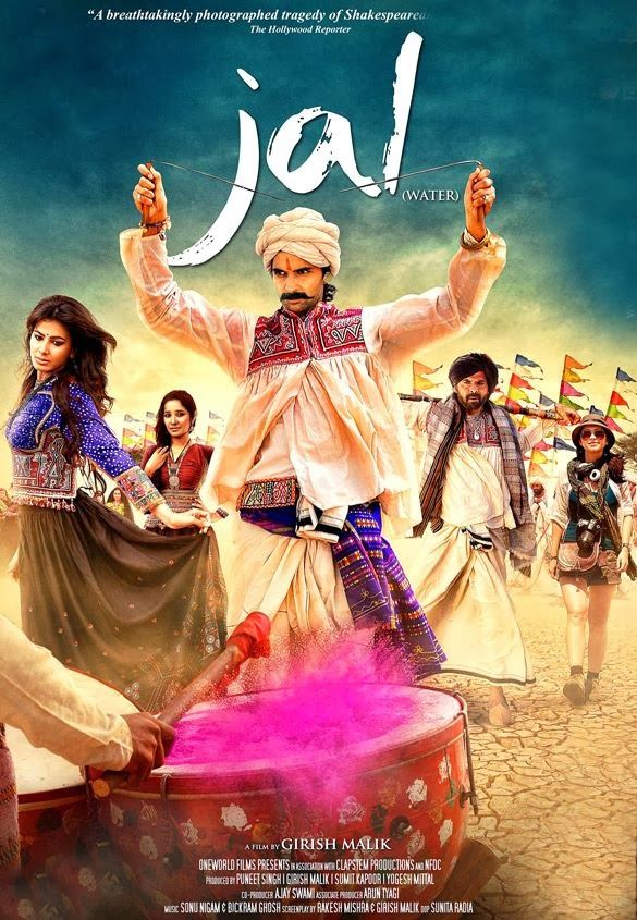Jal is the story of young, willful BAKKA who is gifted with a special ability to find water in the desert. With the backdrop of water scarcity, the film tells a complex and intriguing story of love, relationships, enmity, deceit and circumstances that bring about the dark side of human character.