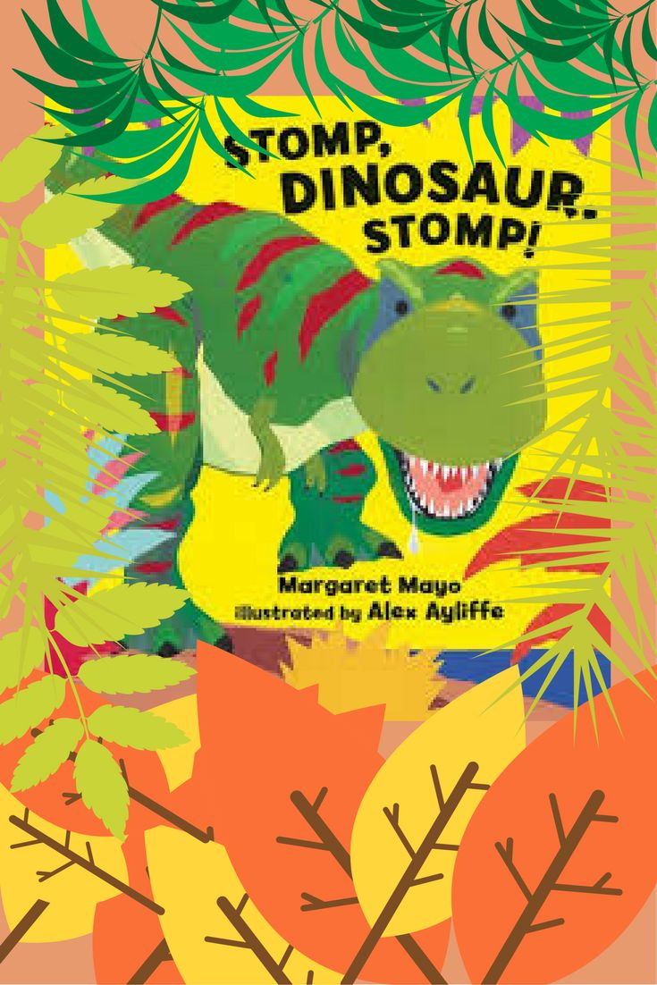 A childrens book about dinosaurs used in preschool dance class that boys and girls love! creative movement, dinosaurs, preschool dance, dance teaching, kids book, creative dance