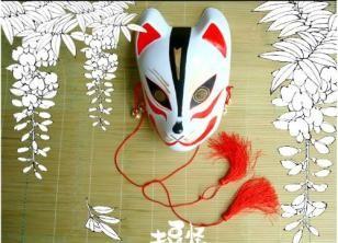 コスプレ小物・手作り・狐のお面(きつねのおめん)覆面/マスク