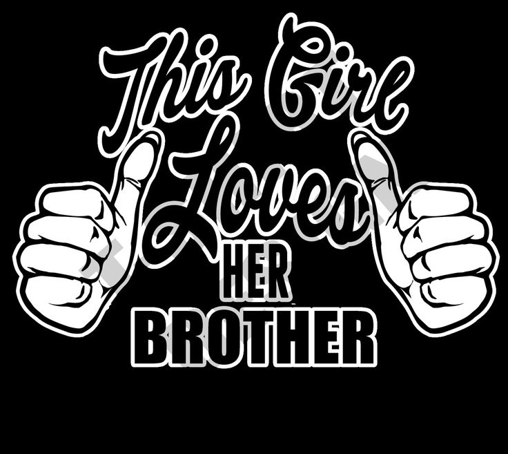 This Girl Loves Her Brother - PNG T-shirt design by MugsAndAccessories on Etsy