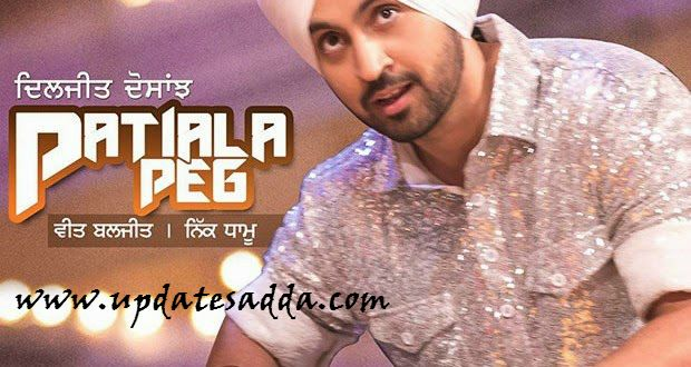 Diljit Dosanjh is back with yet another song Patiala Peg. Patiala Peg Diljit Mp3 Download, Patiala Peg Diljit Lyrics, Patiala Peg Diljit HD Video Download