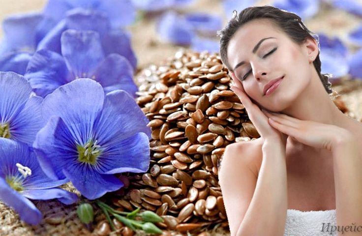 Льняное семя. Вавилонская пища В льняном семени содержатся витамины группы В и витамин Е, йод, кальций, цинк, железо, каротин, магний, сера, фосфор, калий, кремний, медь, никель, марганец, молибден,кобальт и хром, а еще некоторые полезные ферменты, которые помогают пищеварению других продуктов питания, которые мы употребляем. Есть два типа семена льна, коричневый и золотой. Но с питательной