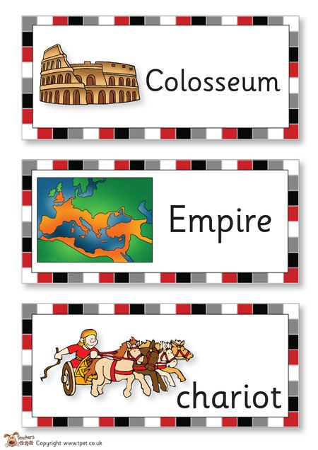Teacher's Pet - Roman gods word mat - FREE Classroom Display Resource - EYFS, KS1, KS2, ancient, rome, romans, gods, Jupiter, roman, empire, wordmat, wordmats