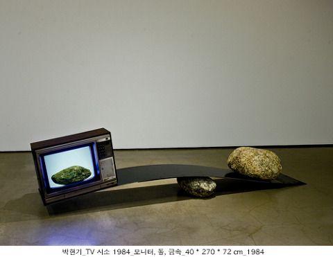 TV 시소 1984