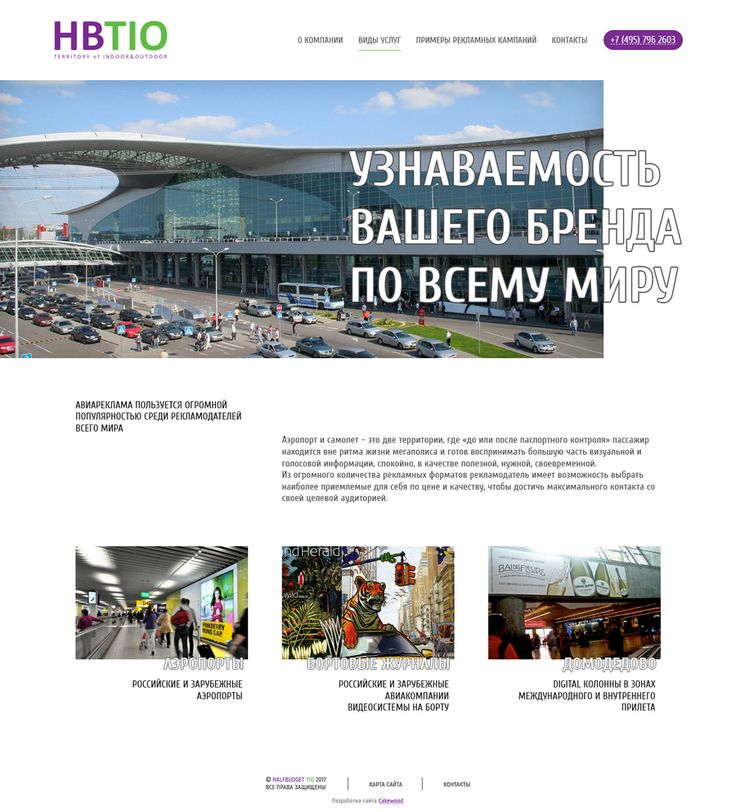 """#сайт  #дизайн  #cakewood Разработан адаптивный дизайн сайта для рекламного агенства """"HALFBUDGET TIO"""". http://cakewood.com/portfolio/sites-design/dizajn-sajta-dlya-kompanii-halfbudget-tio.html"""