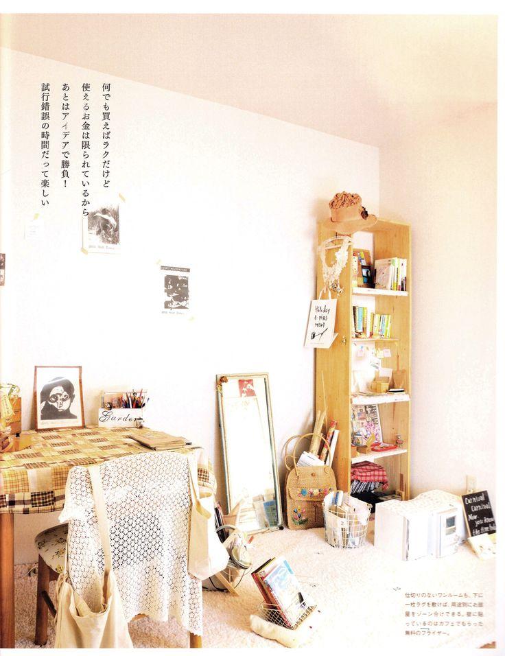 """Mori Girl Room Encyclopedia - Interior & Styling for Mori Girl,"" 2010"