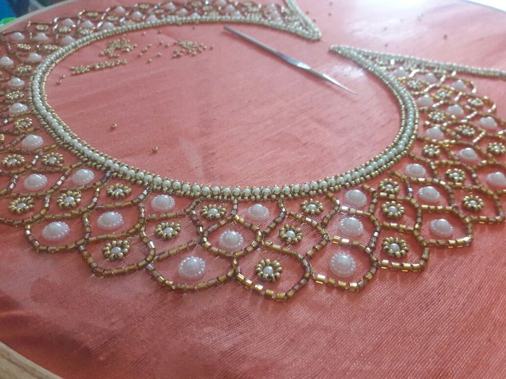 have to stitch