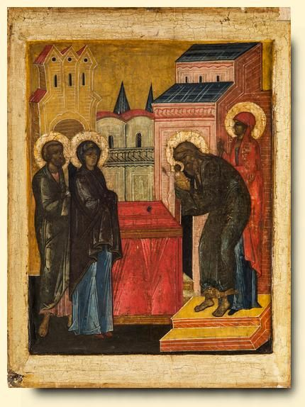 Presentation of Christ in the Temple - exhibited at the Temple Gallery, specialists in Russian icons