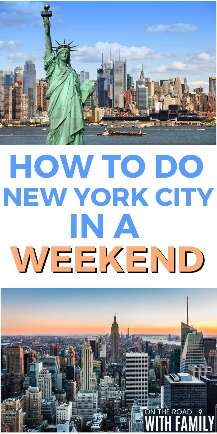Weekend dating new york