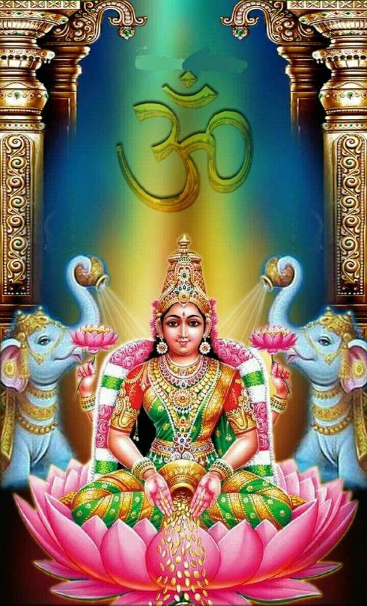 Watch Mahalakshmi video