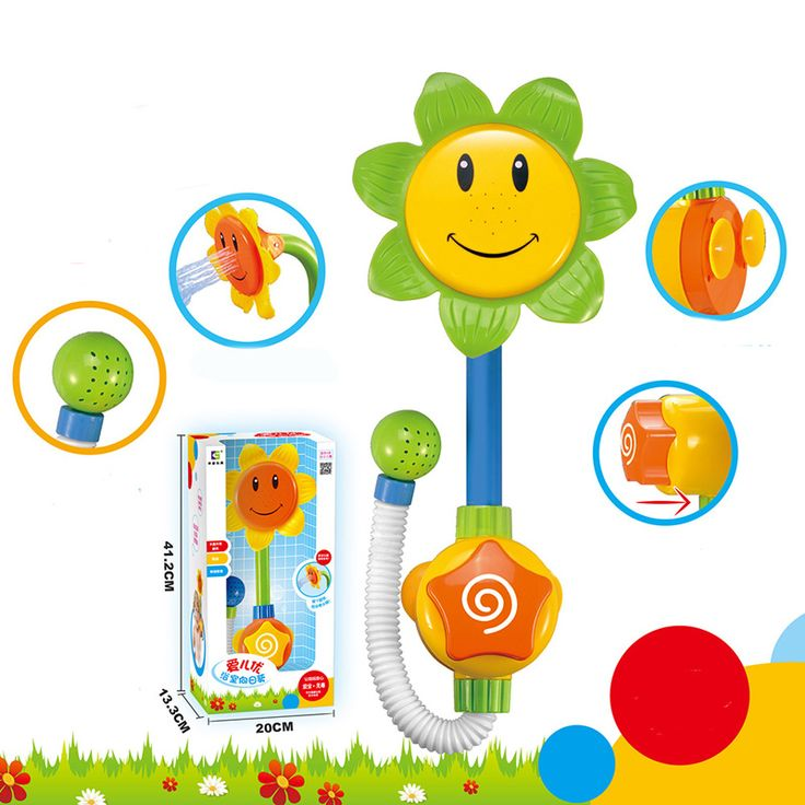 Baby Bath Toys Children Sunflower Shower Faucet Bath Learning Toy Gift #clothing,#shoes,#jewelry,#women,#men,#hats,#watches,#belts,#fashion,#style