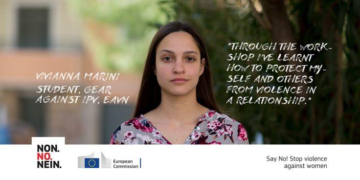 European Anti-violence Network